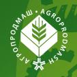Приглашаем на Агропродмаш-2019!